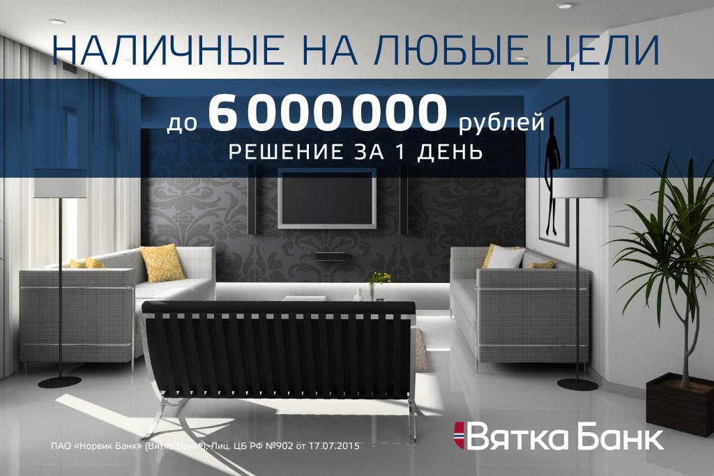 Онлайн деньги в кредит vam-groshi.com.ua